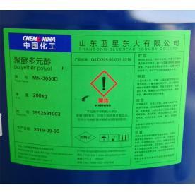 MN-3050D软泡聚醚
