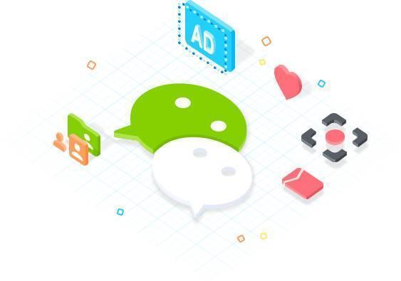 小程序则不再局限于微信生态,支持QQ登录啦!