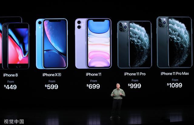 苹果发布iPhone11 发布会首次对比华为 究竟谁更强?