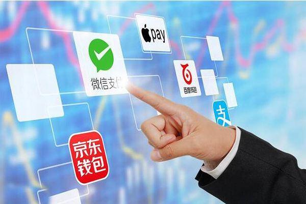 微信钱包开通银行储蓄 你会用微信存定期吗?