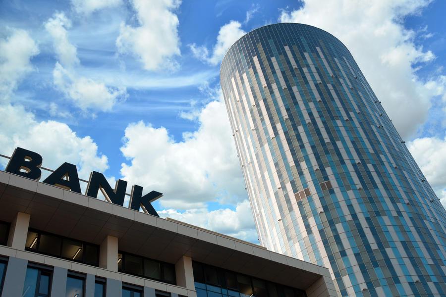 中央经济工作会议:引导大银行服务重心下沉,推动中小银行聚焦主责主业,深化农村信用社改革
