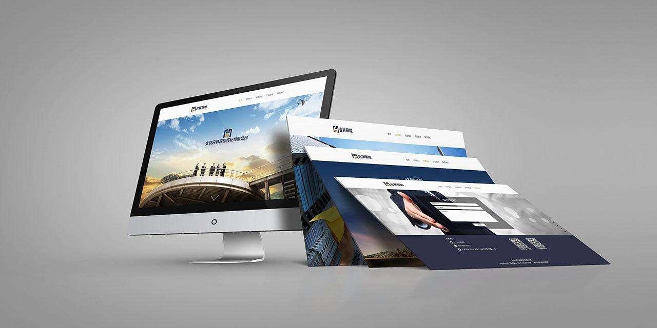 企业为什么要做营销型网站?好的营销型网站,能够为企业源源不断带来客