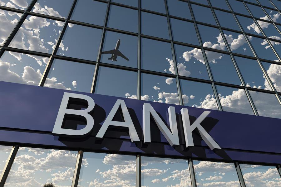 """中小银行零售业务""""死循环"""",未来或面临大行挤压"""