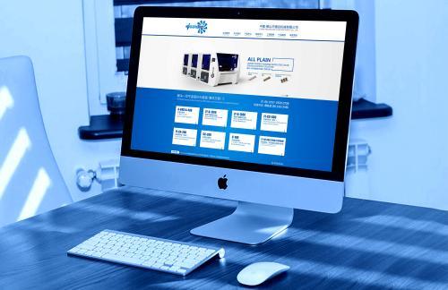 营销型网站新站上线之前需要注意哪些事项?