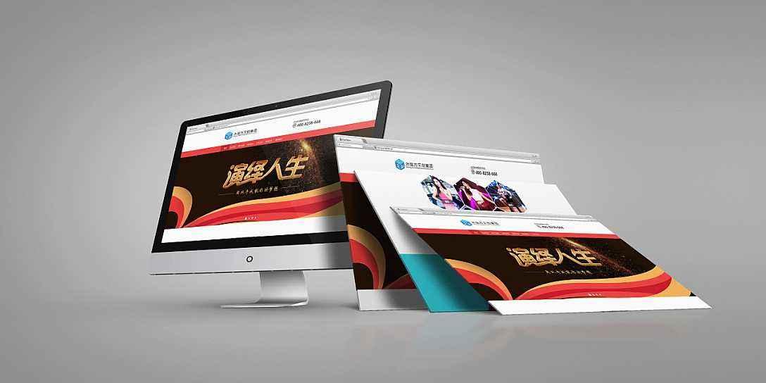 网盛生意宝:建设营销型网站拒绝模板化