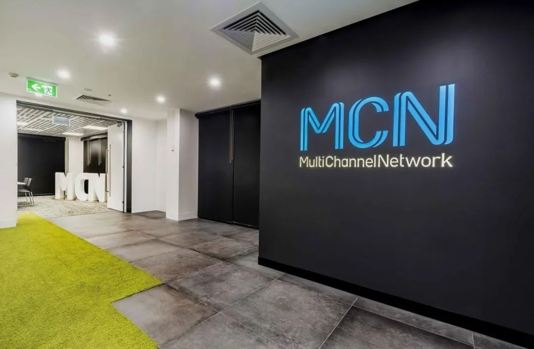 MCN,究竟是怎样的存在?
