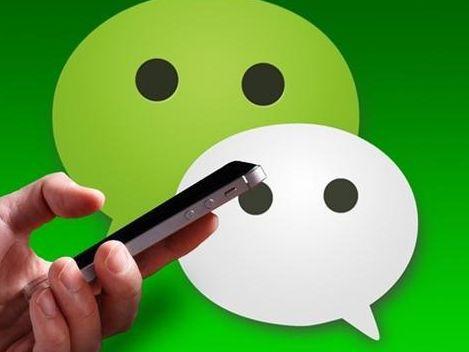 马化腾终于良心了!微信迎来重大更新,两大功能终于放开限制!