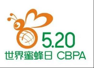 """5.20世界蜜蜂日,让我们与北京中蜜""""蜂""""拥在一起!"""